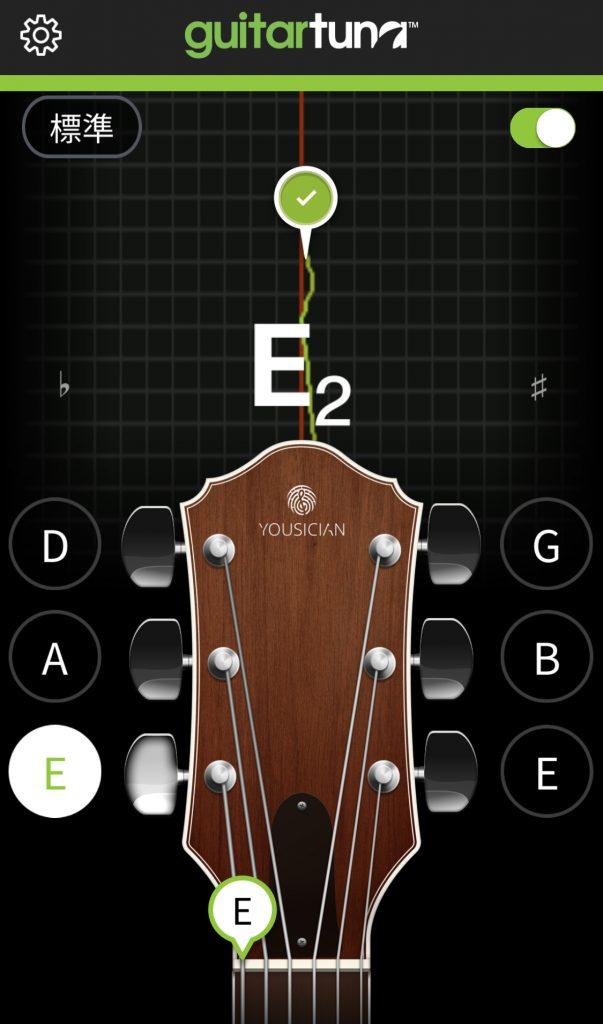 GuitarTuna画像