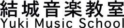 島本町、大山崎町でギター・ウクレレを習うなら結城音楽教室!